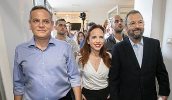 Nitzan Horowitz, Stav Shaffir and Ehud Barak launching their election campaign after announcing new political alliance Democratic Union on July 25, 2019.