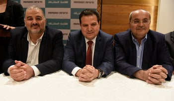 Mansour Abbass (United Arab List), Ayman Odeh (Hadash) and Ahmad Tibi (Ta'al) at the press conference in Nazareth, July 27, 2019.