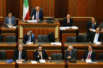 Parliament session in downtown Beirut, Lebanon, July 16, 2019