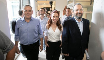 Horowitz, Shaffir, Barak and at the Democratic Union party launch, July 25, 2019.