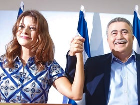 Orli Levi-Abekasis and Amir Peretz announce their joint run, July 18, 2019.