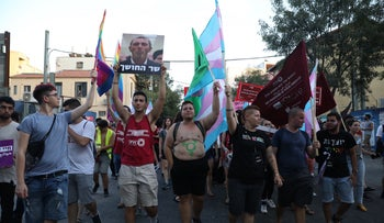 Demonstrators hold the photo of Education Minister Rafi Peretz, who openly supports conversion therapy, Tel Aviv, Jul 28, 2019.
