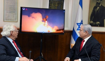 Benjamin Netanyahu and Ambassador David Friedman watch Arrow 3 test launch, Jerusalem, July 28, 2019.