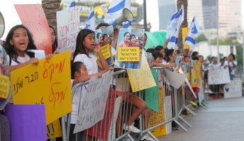 Demonstration protesting the planned deportation of foreign workers and their children, Tel Aviv, July 26, 2019.