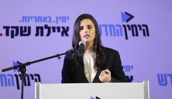 Ayelet Shaked speaks during a press conference, July 21, 2019.