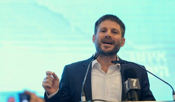 Bezalel Smotrich speaks at a party event on Election Day, April 4, 2019.