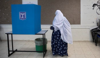 A voting booth in Kafr Qasem, April 9, 2019.