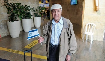 Ray Negari, 80, after landing at Ben-Gurion Airport on July 31, 2019.