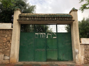 The new gate to Sefrou's Jewish cemetery.