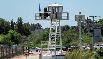 A United Nations observation post at the Quneitra crossing on the Israel-Syria border, July 18, 2019.