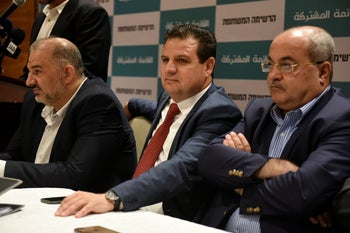 The Joint List's Mansour Abbas, Ayman Odeh and Ahmad Tibi launch their campaign in Nazareth, July 27, 2019.