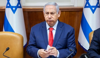 Netanyahu attends a cabinet meeting, August 1, 2019.