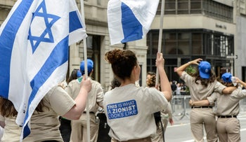 """""""Celebrate Israel"""" parade along 5th Ave. in New York City, U.S., June 4, 2017"""