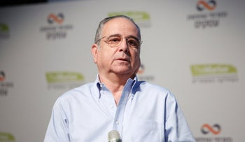 Shraga Brosh, Israel's Manufacturers Association CEO, at a conference in Tel Aviv, August 17, 2018.