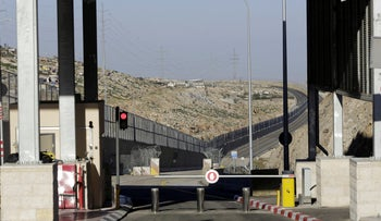 A checkpoint at a West Bank highway near Jerusalem, January 10, 2019.