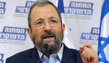 Ehud Barak attending the launch of the Democratic Union list on July 25, 2019.