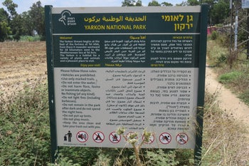 A rare sign in three languages at Yarkon park, more of a fluke than deliberate policy, August 2019
