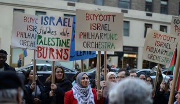 File photo: BDS protest against Israel Philharmonic Orchestra concert in New York, February 3, 2019.