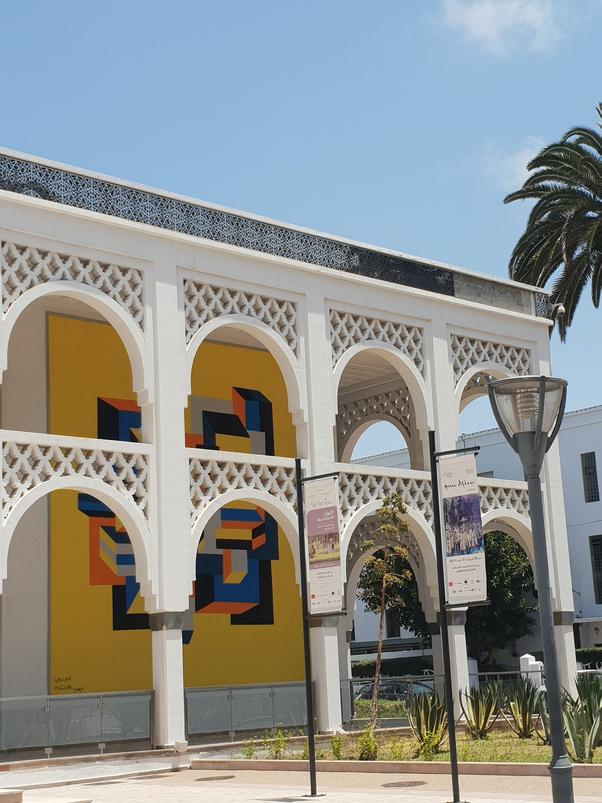 The Museum of Modern Art in Rabat.