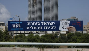 "A Noam campaign billboard reading ""'Pride' and buying children or that my son will marry a woman, Israel chooses to be normal"" above Ayalon highway in Tel Aviv, July 18, 2019."