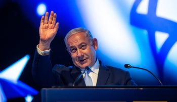 Netanyahu speaks at the one-year anniversary of the U.S. Embassy's move to Jerusalem, August 3, 2019.
