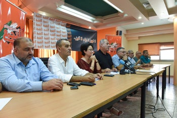 Balad leaders and allies holding a press conference after the arrests, September 18, 2016.