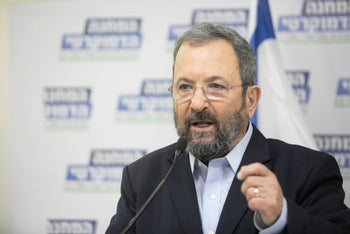 Ehud Barak speaking at the launch of the Democratic Union party, July 25, 2019.