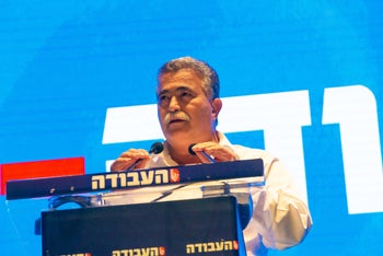 Labor Party leader Amir Peretz speaking at a party conference, July 31, 2019.