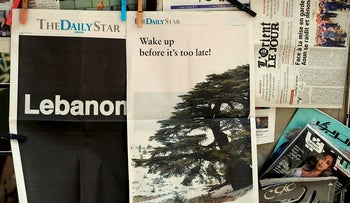"""A picture taken on August 8, 2019, shows the front pages of the Lebanese local English-language newspaper """"The Daily Star"""" in the capital Beirut,"""