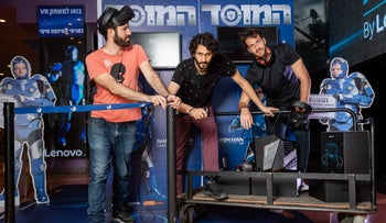 From right: Noam, Eyal and Asaf Geva.