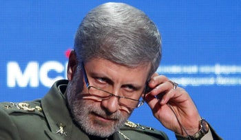 Iranian Defense Minister Amir Hatami at a security conference in Moscow, Russia, April 4, 2018.