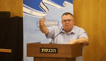 Likud lawmaker David Bitan speaking during a Knesset discussion on the placement of cameras at polling stations, August 8, 2019.