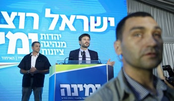 Bezalel Smotrich as a campaign event of his Yamina slate.
