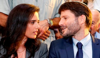 "Former Justice Minister Ayelet Shaked (L) and Transportation Minister Bezalel Smotrich attend the launch of their ""Yemina"" party on August 12, 2019"