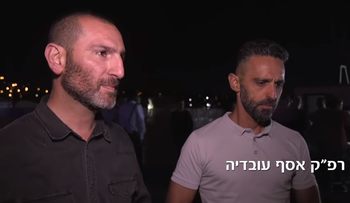 Police officers Assaf Ovadia and Erez Hazan who are allegedly responsible for planting a gun in an East Jerusalem home while filming a reality television show.