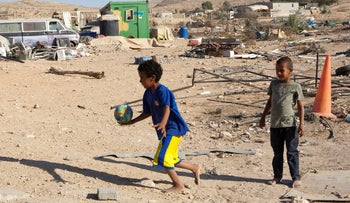 Children playing at the Rahma village in Israel's south.