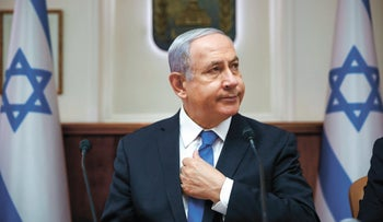 Netanyahu chairs the weekly cabinet meeting at his office in Jerusalem, on June 30, 2019.