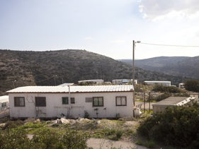 The settlement of El Matan in the West Bank.
