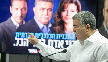 Labor-Gesher chief Amir Peretz discussing his economic plan at a news conference in Tel Aviv, August 2019.