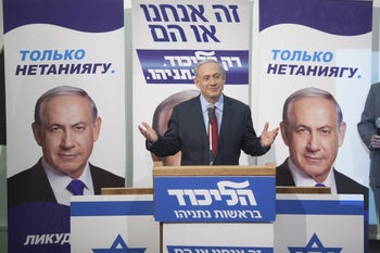 Prime Minister Benjamin Netanyahu addressing members of the Russian-speaking community ahead of the Israeli election in 2015. The campaign has gone into overdrive for the do-over election.
