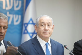 Prime Minister Benjamin Netanyahu at a weekly cabinet meeting, August 2019.