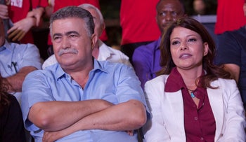 Labor-Gesher leaders Amir Peretz and Orli Levi-Abekasis at an election event in Ofakim, August 13, 2019.