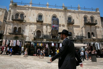 The Imperial Hotel in Jerusalem's Old City, July 11, 2019.