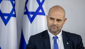 Justice Minister Amir Ohana at the Knesset.