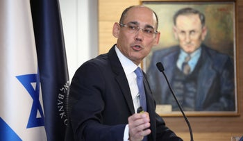 Bank of Israel governor Amir Yaron speaks at a press conference in Jerusalem, March 31, 2019.