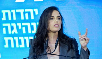 Ayelet Shaked at the launch event for the united right-wing slate Yamina, August 12, 2019.