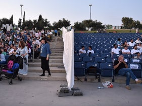 A gender-segregated event at a municipal park in Afula, in northern Israel, on Wednesday, August 15, 2019.