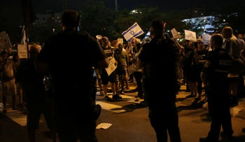 Protesters gather outside Attorney General Avichai Mendelblit's house in Petah Tikva, August 17, 2019.