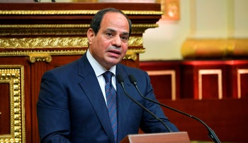 Egyptian President Abdel-Fattah el-Sissi addresses the chamber after he was sworn in for a second four-year term in Cairo, Egypt, June 2, 2018.