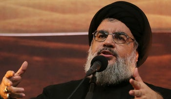 File photo: Hezbollah leader Hassan Nasrallah, November 2014.